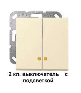 2 клавишный выключатель с подсветкой