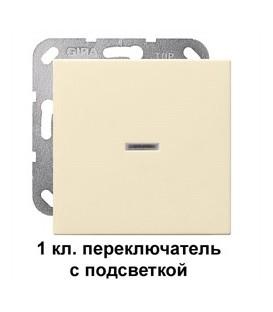 1 клавишный переключатель с подсветкой