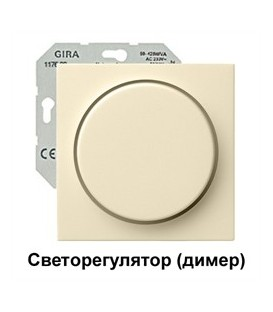 Светорегулятор ( димер ) 50-420Вт