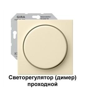 Светорегулятор ( димер ) проходной