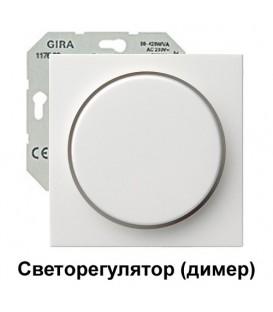 Светорегулятор ( димер ) 50-420Вт Gira 117600/65003 комплект Глянцевый белый