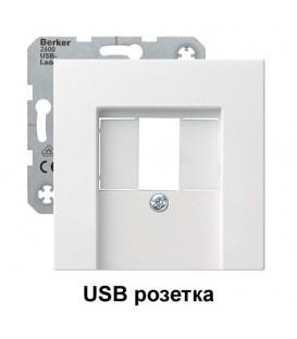 USB розетка 14А Gira 260009/27603 комплект Глянцевый белый