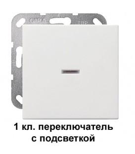 1 клавишный переключатель с подсветкой Gira 11600/29027 комплект Матовый белый