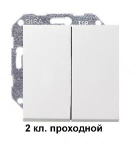 2 клавишный выключатель проходной Gira 10800/29527 комплект Матовый белый