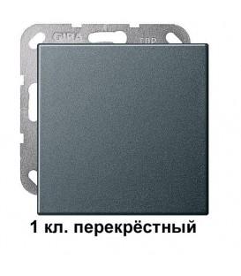 1 клавишный перекрёстный переключатель Gira 10700/29628 комплект Антрацит