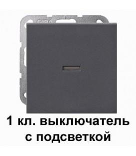 Клавишный выключатель с подсветкой проходной в сборе Gira 11200/29028 System 55 Антрацит