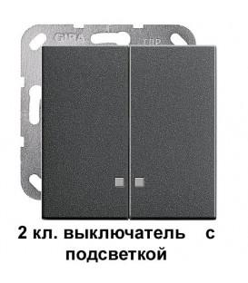 2 клавишный выключатель с подсветкой Gira 14500/63128 комплект Антрацит