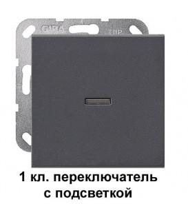 """1 клавишный переключатель с подсветкой Gira 11600/29028 комплект """"Антрацит"""""""