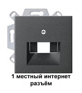 """1 местный интернет RJ45 разъём Gira UAE8 UPOK6/27028 комплект """"Антрацит"""""""
