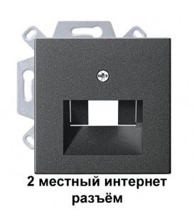 """2 местный интернет RJ45 разъём Gira UAE8-8 UPOK6/27028 комплект """"Антрацит"""""""