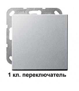 "1 клавишный переключатль Gira 10600/29626 комплект ""Алюминий"""
