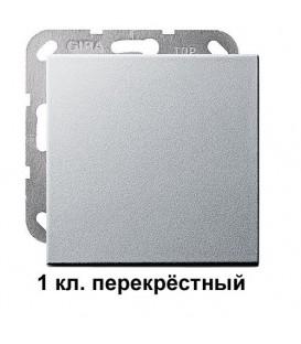 1 клавишный перекрёстный переключатель Gira 10700/29626 комплект Алюминий