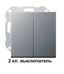 2 клавишный выключатель Gira 10500/29526 комплект Алюминий