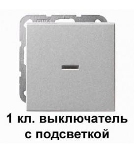 Клавишный выключатель с подсветкой проходной в сборе Gira 11200/29026 System 55 Алюминий