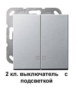 2 клавишный выключатель с подсветкой Gira 14500/63126 комплект Алюминий