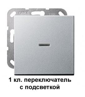 """1 клавишный переключатель с подсветкой Gira 11600/29026 комплект """"Алюминий"""""""