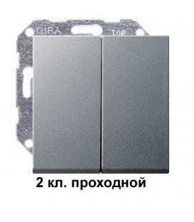 """2 клавишный выключатель проходной Gira 10800/29526 комплект """"Алюминий"""""""