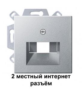 """2 местный интернет RJ45 разъём Gira UAE8-8 UPOK6/27026 комплект """"Алюминий"""""""