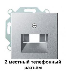 """2 местный телефонный RJ11 разъём Gira EPUAE8-8UPO/27026 комплект """"Алюминий"""""""