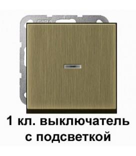 Клавишный выключатель с подсветкой проходной в сборе Gira 11200/290603 System 55 Бронза
