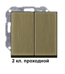 2 клавишный выключатель проходной Gira 10800/295603 комплект Бронза