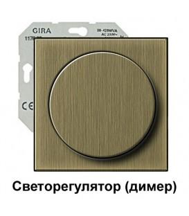 Светорегулятор ( димер ) 50-420Вт Gira 117600/650603 комплект Бронза