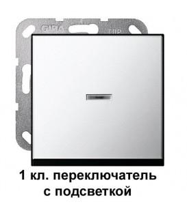 1 клавишный переключатель с подсветкой Gira 11600/290605 комплект Хром