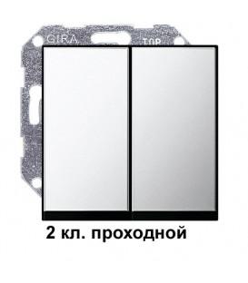 2 клавишный выключатель проходной Gira 10800/295605 комплект Хром