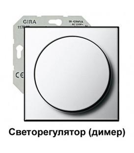 Светорегулятор ( димер ) 50-420Вт Gira 117600/650605 комплект Хром