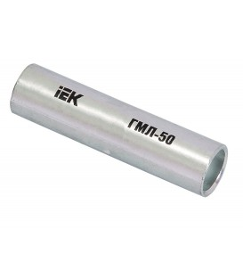 Гильза ГМЛ-2,5 медная луженная соединительная IEK
