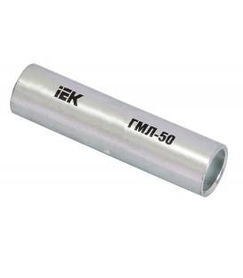 Гильза ГМЛ-1,5 медная луженная соединительная IEK