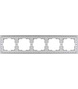Рамка Werkel 5-я Antik Жемчужный