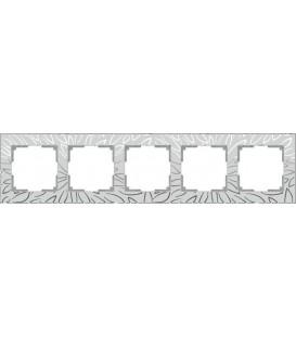 Рамка Werkel 5-я Edel матовое стекло (Веркель Эдель)