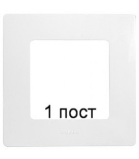 Рамка Etika 1-я (белая)