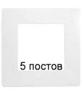 Рамка Etika 5-я (белая)