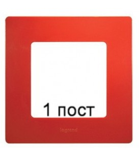 Рамка 1-ая Legrand Etika (красный)