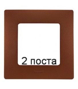 Рамка 2-ая Legrand Etika (какао)