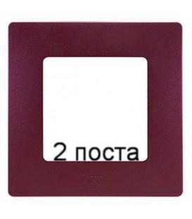 Рамка 2-ая Legrand Etika (сливовый)
