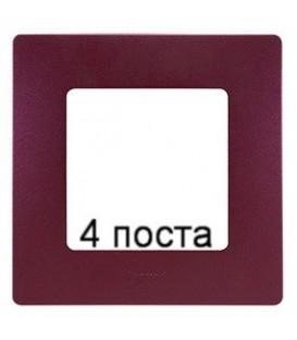 Рамка 4-ая Legrand Etika (сливовый)
