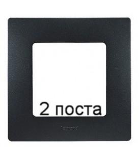 Рамка 2-ая Legrand Etika (антрацит)