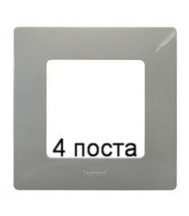 Рамка 4-ая Legrand Etika (светлая галька)