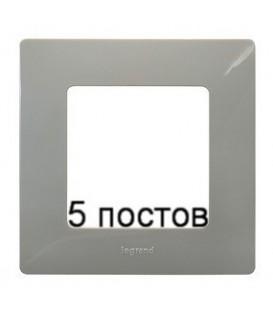 Рамка 5-ая Legrand Etika (светлая галька)