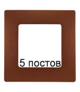 Рамка 5-ая Legrand Etika (какао)
