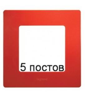 Рамка 5-ая Legrand Etika (красный)